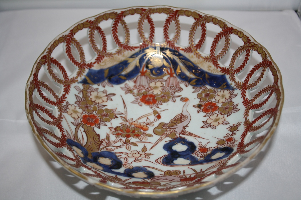 "<span class=""entry-title-primary"">Japans porseleinen Imari kom</span> <span class=""entry-subtitle"">18e eeuw</span>"